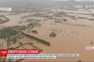 Мощное наводнение: за сутки во французском регионе выпала двухмесячная норма осадков