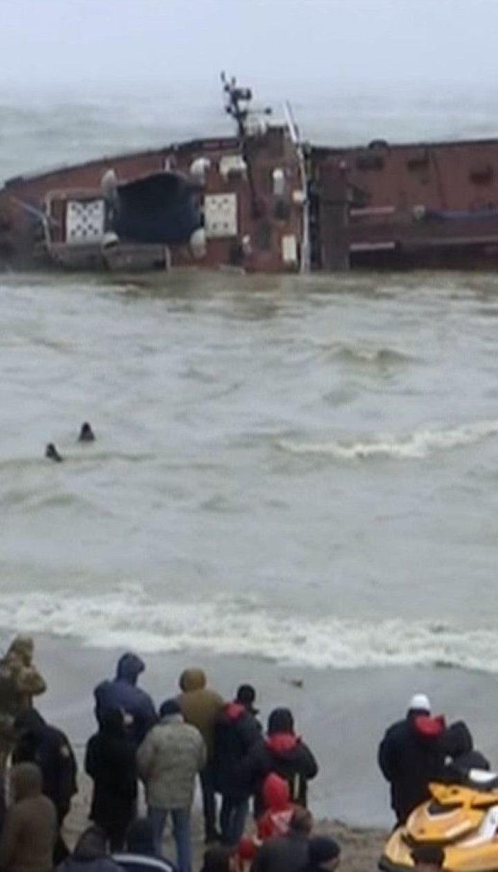"""В администрации портов Украины будут решать, что делать с аварийным танкером """"Делфи"""""""