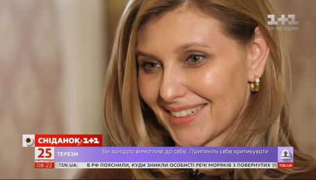 Старается не потерять себя настоящую: Елена Зеленская дала эксклюзивное интервью для ТСН.Тиждень