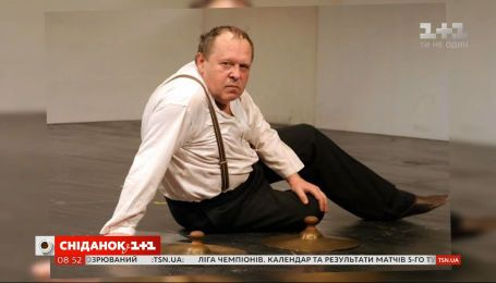 Ушел из жизни легендарный украинский актер Давид Бабаев