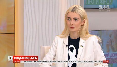 Чому домашнє насильство залишається безкарним і де шукати захисту українським жінкам