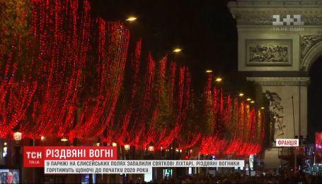 Різдвяні вогники урочисто запалили на Єлисейських полях у Парижі