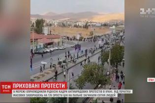 Масові арешти та криваві сутички: в Ірані тривають антиурядові мітинги