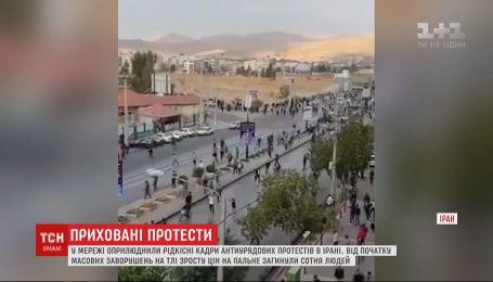 Массовые аресты и кровавые столкновения: в Иране продолжаются антиправительственные митинги