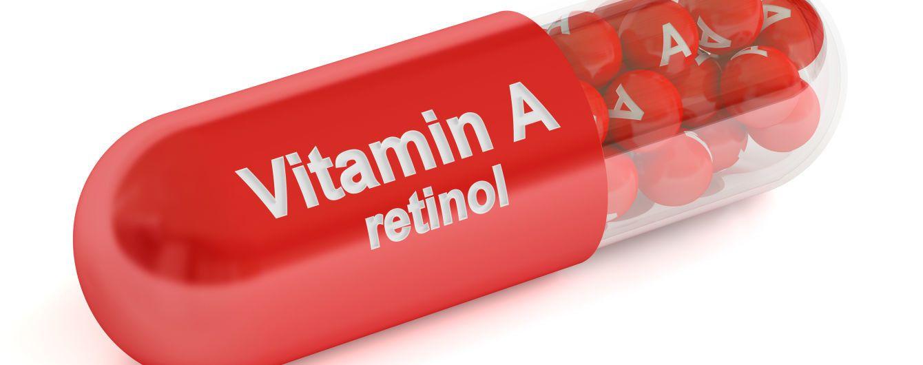 Витамин А, ретинол, почему его нужно использовать в косметике. - Новинки  косметики - TCH.ua