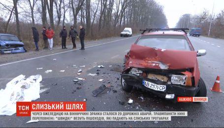 Через ожеледицю у Вінниці різко зросла кількість ДТП і травм місцевих