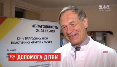 Немецкий хирург Клаус Экснер приехал во Львов, чтобы бесплатно прооперировать детей