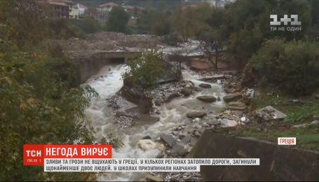 Затоплені дороги та закриті школи: у Греції не вщухають потужні зливи