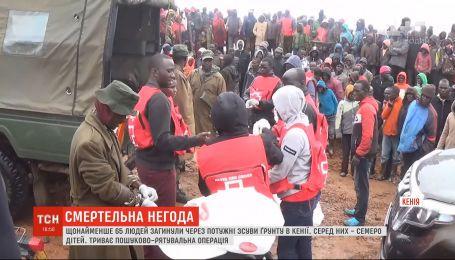 В Кении из-за оползней погибли по меньшей мере 65 человек
