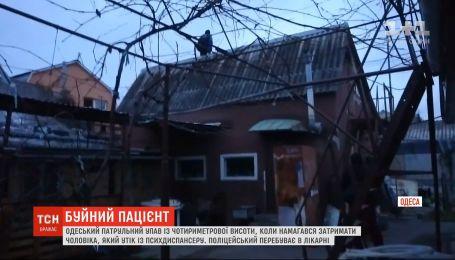 В Одессе полицейский упал с крыши при попытке задержать психически больного человека