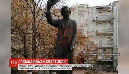 В Киеве вандалы обрисовали памятник известному писателю Шолом-Алейхему