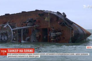 """Авария танкера """"Дельфи"""": вокруг судна хотят установить ограждающие буны"""