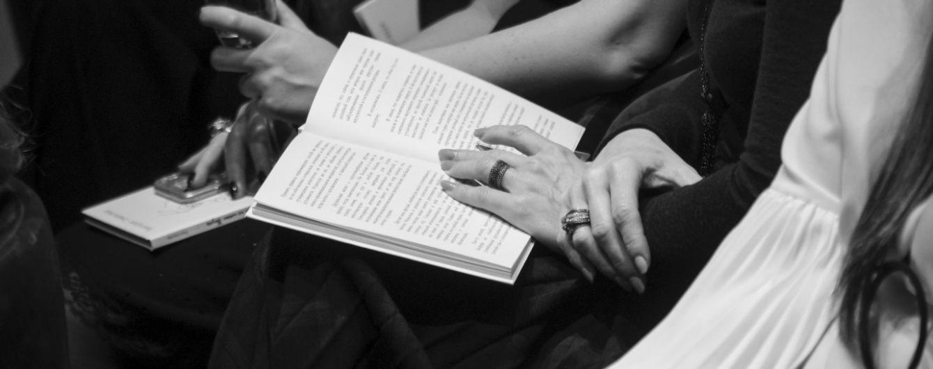"""В Одессе  презентовали  первый сборник рассказов """"Девочка по имени Жизнь"""" украинского автора Виктории Семёновых"""