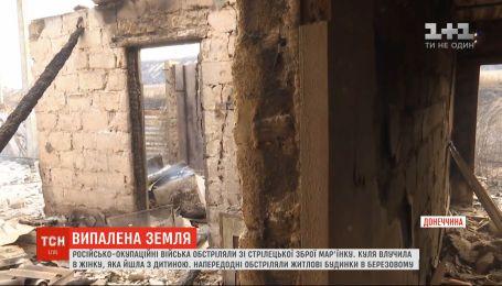 Російсько-окупаційні війська обстріляли зі стрілецької зброї Мар'їнку