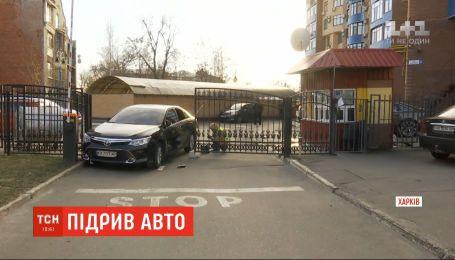 Поліція розшукує підривників авто у центрі Харкова: постраждалому адвокату раніше погрожували