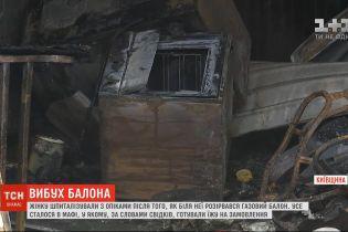 На Київщині жінку шпиталізували з опіками після того, як біля неї розірвався газовий балон
