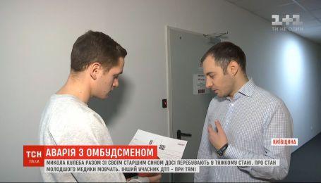 """""""Укравтодор"""" займется перекрестком, на котором произошло ДТП с Николаем Кулебой"""