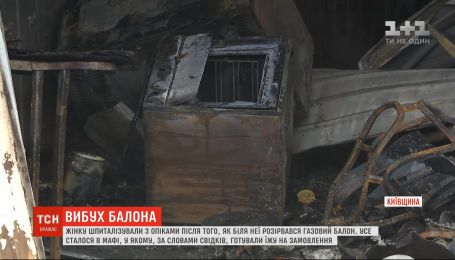 В Киевской области женщину госпитализировали с ожогами после того, как возле нее разорвался газовый баллон
