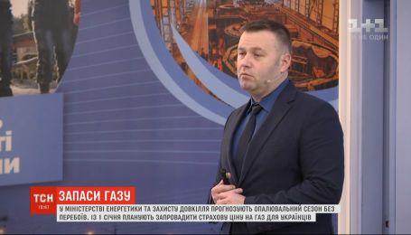 Украина сможет пройти отопительный сезон без отключений - министр энергетики