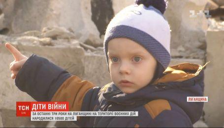 За останні три роки в зоні війни на Луганщині народилися 16,5 тисяч дітей