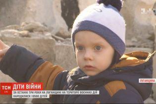 За последние три года в зоне войны на Луганщине родились 16,5 тысяч детей