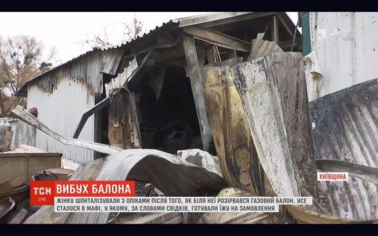 На Київщині у вагончику, де готували їжу, вибухнув газовий балон