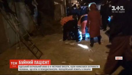 Одесский патрульный упал с крыши здания при задержании пациента психбольницы