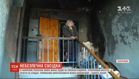 В Запорожье психически больная женщина чуть не сожгла жилой дом