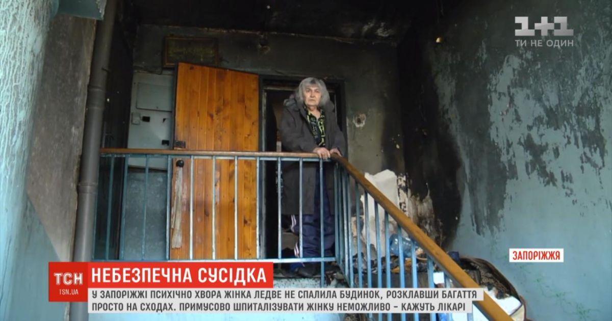 В Запорожье психически больная пенсионерка держит в страхе подъезд: женщина едва не сожгла дом