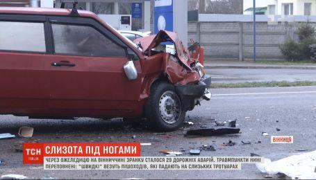 В Винницкой области утром из-за гололеда произошло 29 дорожных аварий