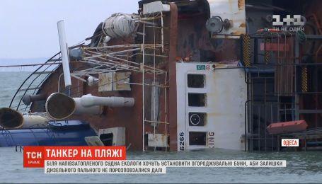 """В адміністрації портів України вирішують, що робити з аварійним танкером """"Делфі"""""""