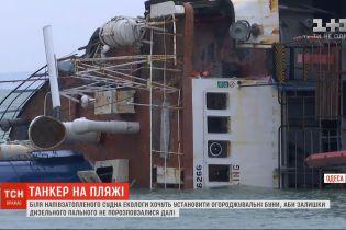 """В администрации портов Украины решают, что делать с аварийным танкером """"Делфи"""""""