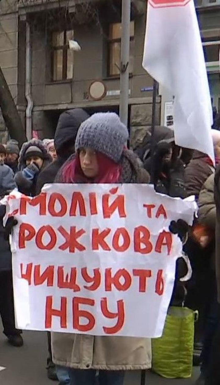 Под стенами НБУ уже вторую неделю продолжается антикоррупционный митинг