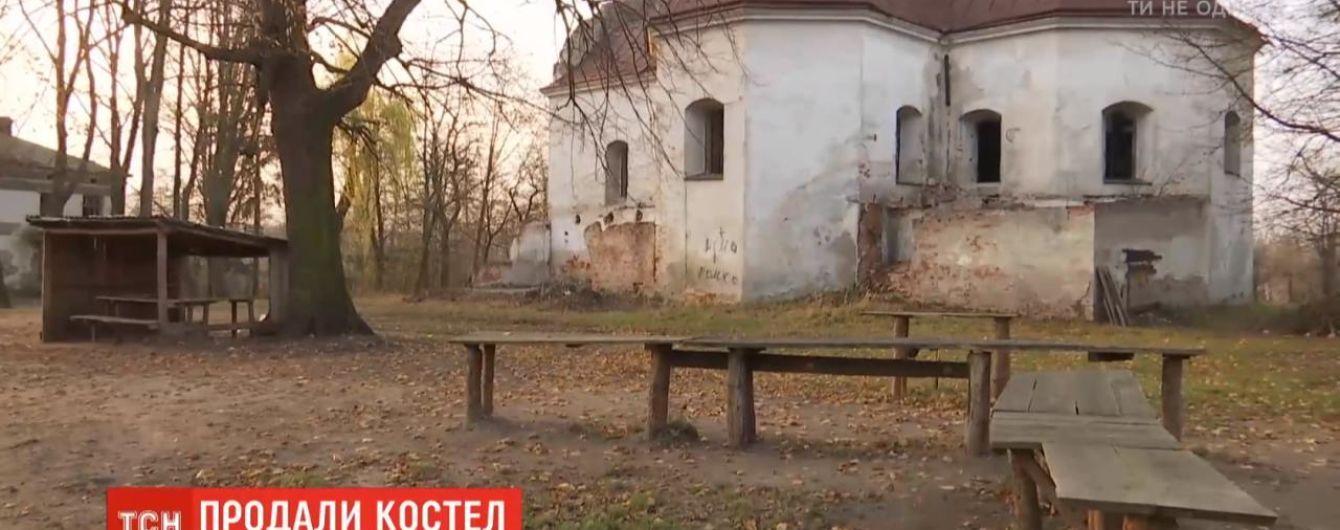 На Львівщині 300-літній римо-католицький храм продали за 30 тис грн: стартова ціна була 500 тис