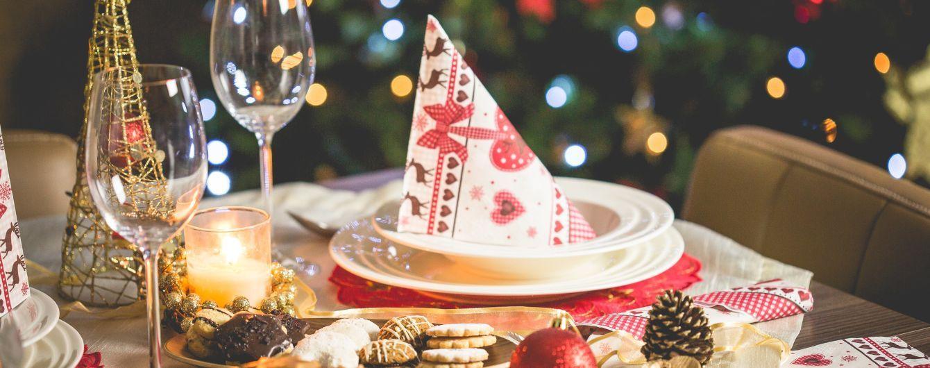 Новорічний стіл знову здорожчав: скільки витратять українці на свята