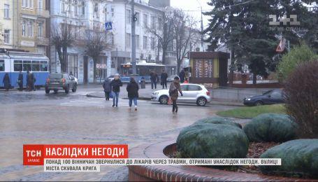 Ковзаються та падають: через ожеледицю у Вінниці травмувалося вже більше 130 людей