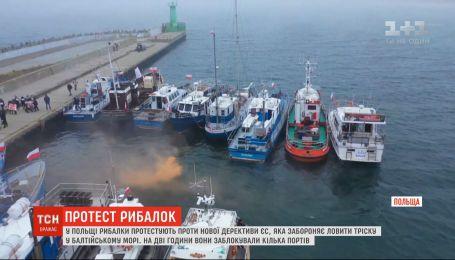 Файеры и заблокированные порты: в Польше рыбаки объявили масштабную акцию протеста