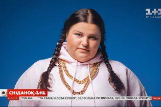 """alyona alyona представила новый альбом """"В хаті ма"""""""