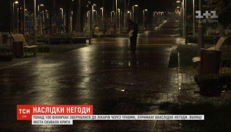 Пешеходам и водителям советуют быть осторожными из-за льда на украинских дорогах
