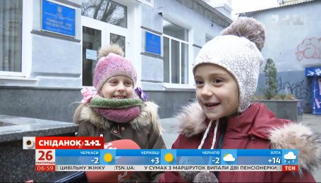За что дети любят холод и зиму - опрос Сніданку