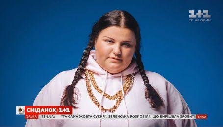 """alyona alyona презентувала новий альбом """"В хаті ма"""""""