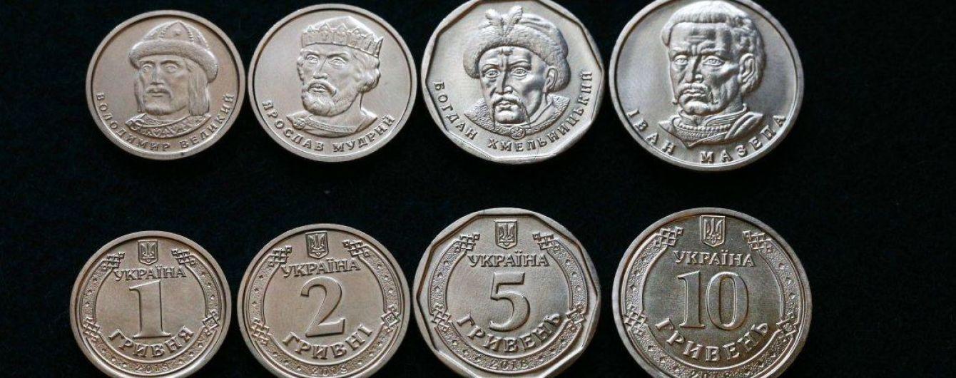 В НБУ розповіли, коли в Україні з'являться нові металеві гривні
