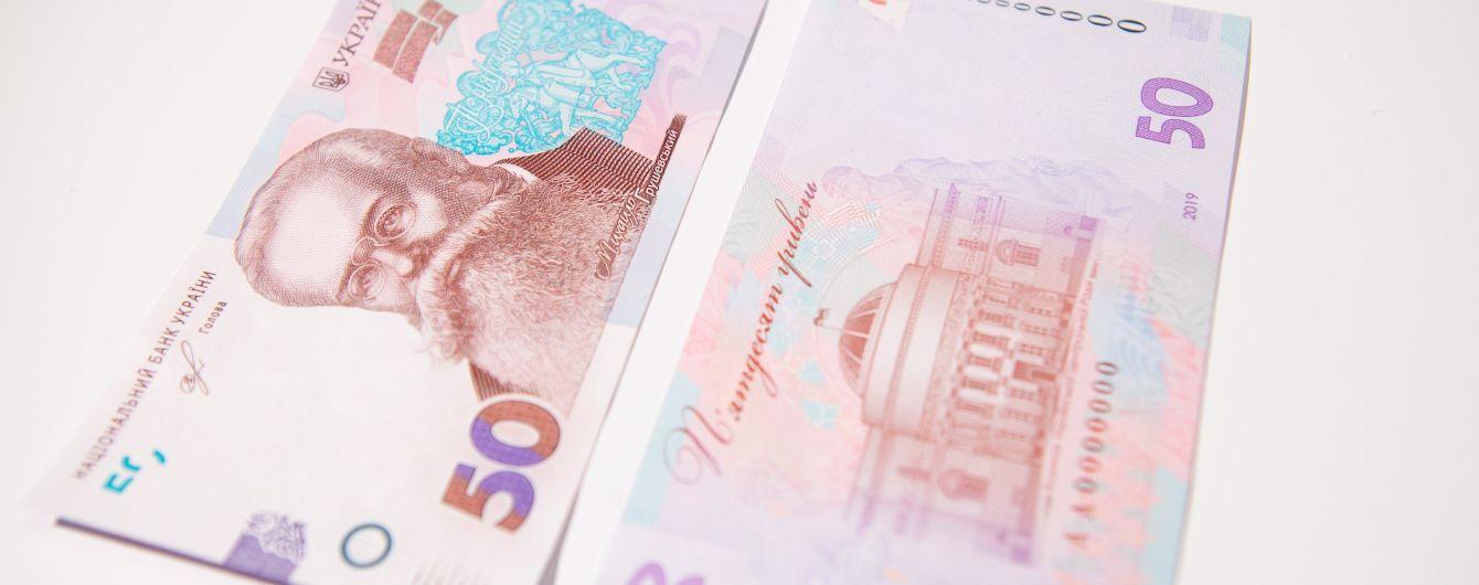 Нацбанк показав нові банкноти 50 та 200 гривень