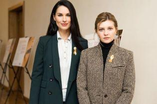 Красивые дамы: Зеленская в твидовом жакете, Ефросинина в деловом костюме