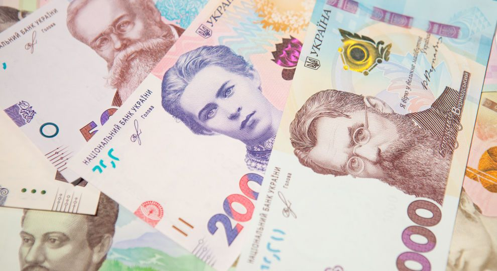 конвертер валют онлайн гривны к рублю отчет по производственной практике финансы и кредит