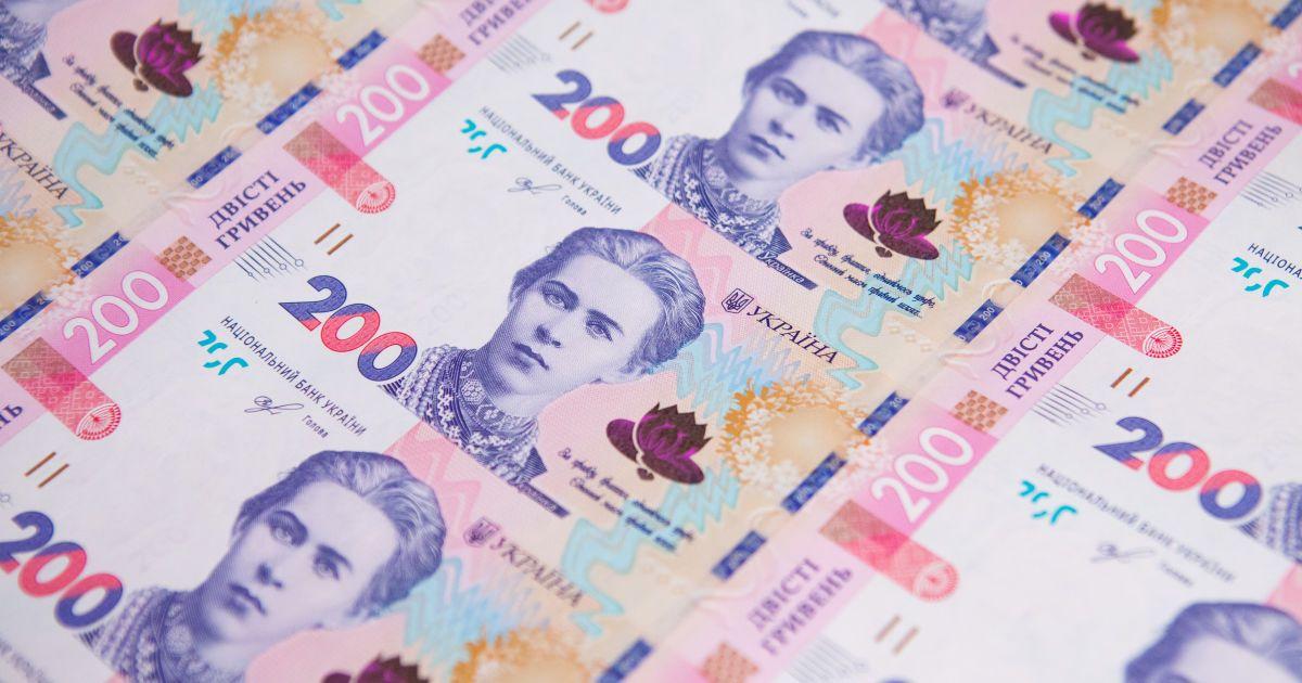 В Україні затвердили новий показник середньої зарплати для розрахунку пенсій: як перевірити розмір