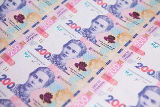 Україна вже витратила на боротьбу з коронавірусом майже мільярд гривень - Prozorro