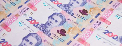 Украина уже потратила на борьбу с коронавирусом почти миллиард гривен - Prozorro