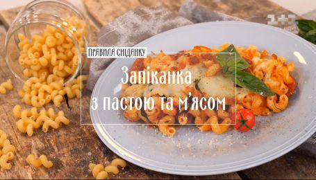 Запеканка с пастой и мясом - Правила завтрака