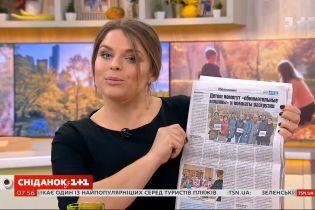 Наталія Мосейчук разом з українськими вчителями дізналися секрети системи освіти Нідерландів